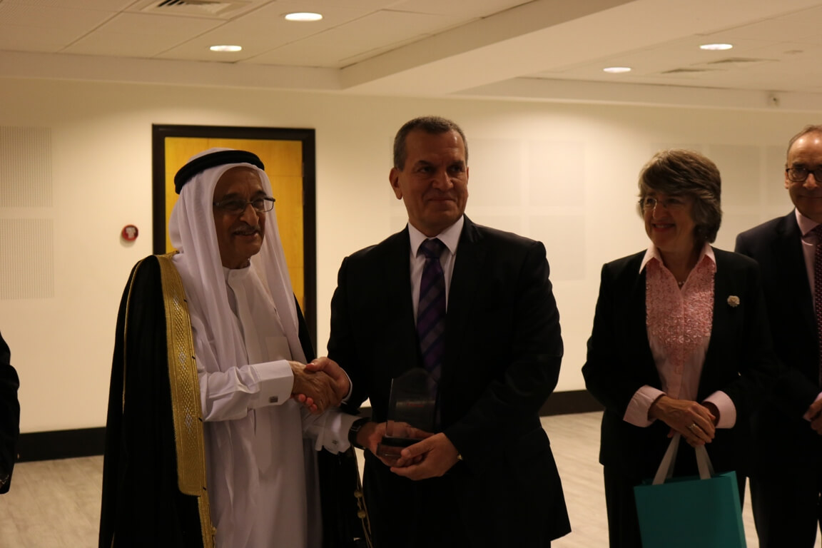 Bahrain Medical Society